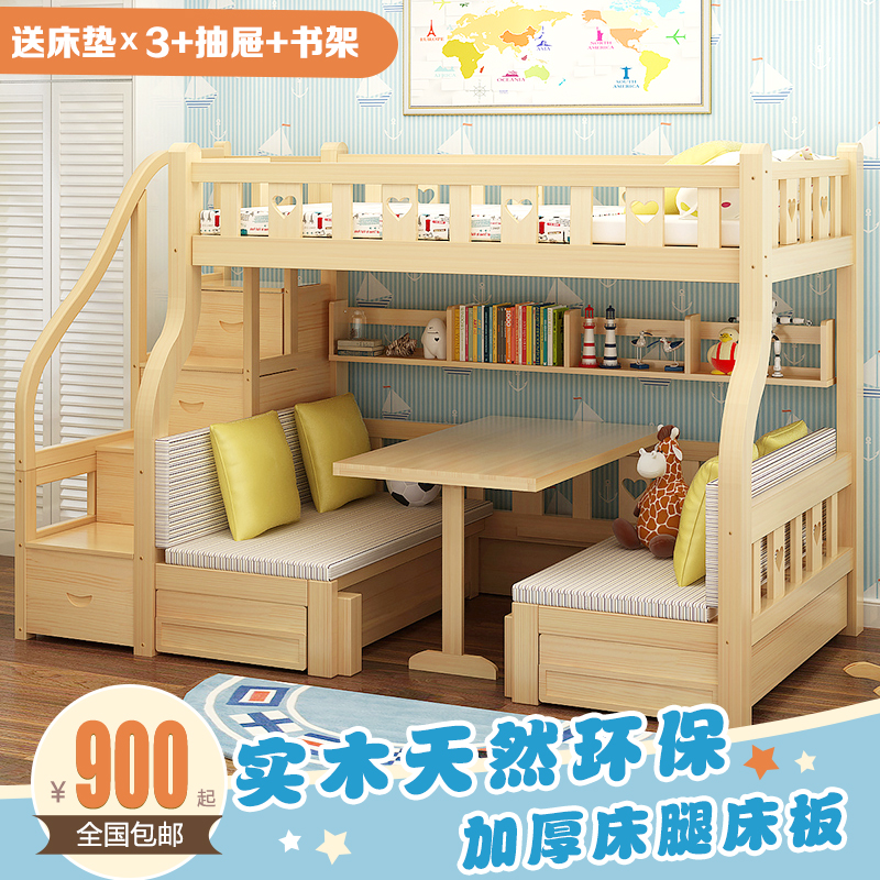 Solid wood bed table, boy mother bed, double ladder cabinet bed, bed, bed, bed, bed, bed, bed, bed, bed and bed