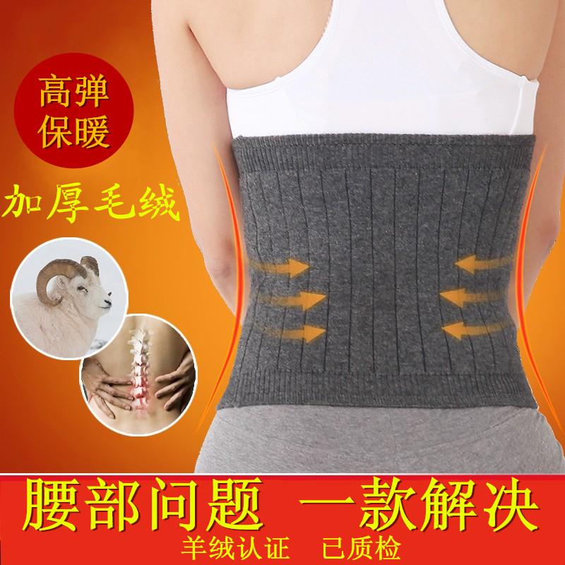 vinteren varm med sundhed og talje uld kashmir bælte beskytter mave mave beskyttelse af varmt hus med super soft