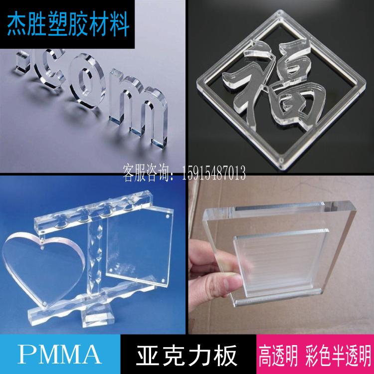 ακρυλικές πλάκες κατά παραγγελία βιολογική γυάλινες πλάκες με διαφανή παρουσίαση κουτί στις διαφημίσεις κατεργασία κοπής κάμψης