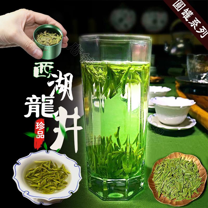 De acuerdo con el auténtico té Longjing té Longjing Buda 125g de la lata de té verde el té de 2017