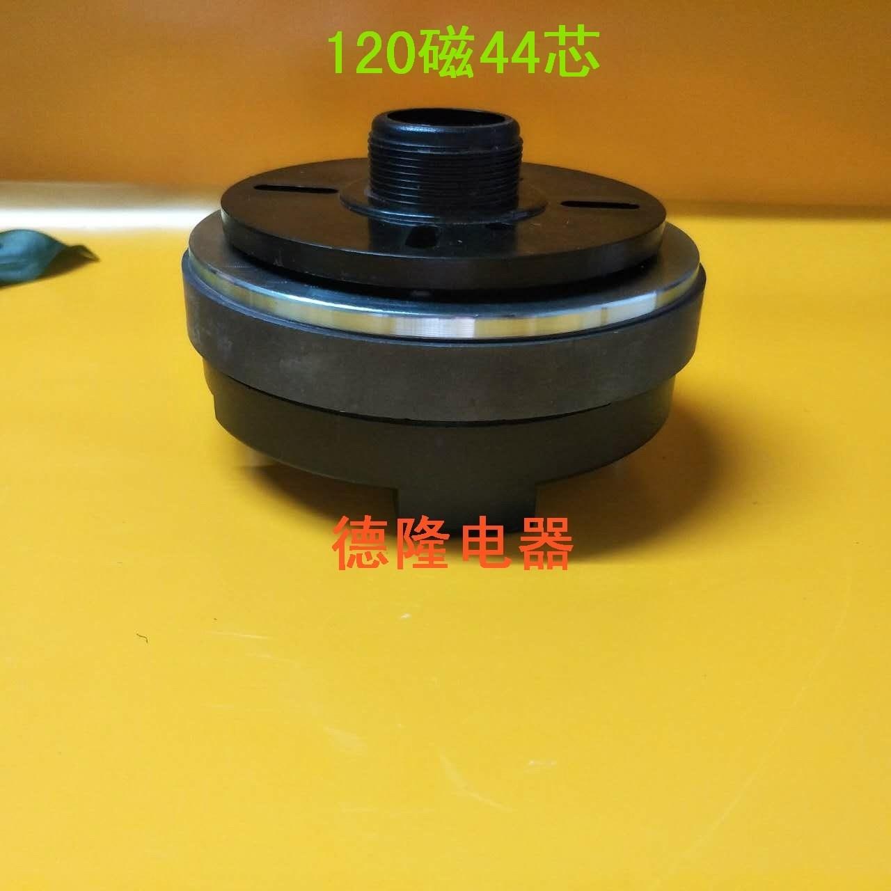 professionelle fase højttaler 12 cm 15 cm, 18 cm tweeter højttaler horn 120 magnetisk 44 centrale kører hoved