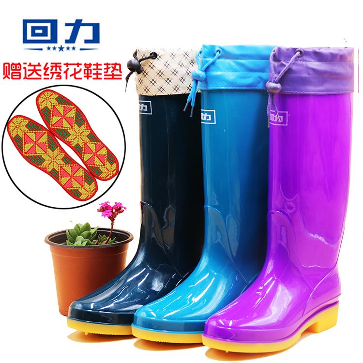 回力女款高筒中筒雨鞋女士防水雨靴牛筋底耐磨防滑高中筒水鞋
