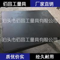 marmură, granit măsoară 630*630 inspecţia platformelor de platforma de încercare plate și platforma de încercare plate