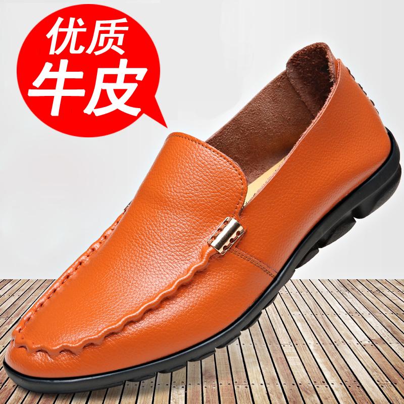 男鞋鼕季新款男士休閑鞋真皮韓版豆豆鞋男一腳蹬懶人鞋潮流皮鞋男