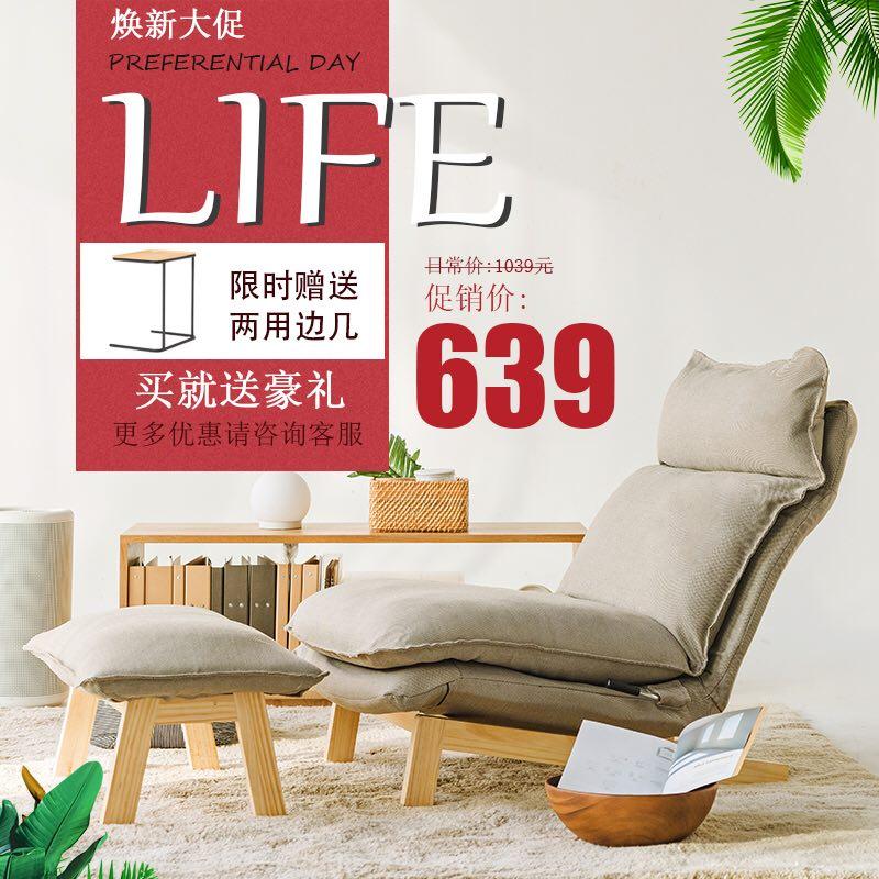 宜家无印良品高靠背懒人沙发北欧单人休闲椅客厅卧室阳台布艺躺椅