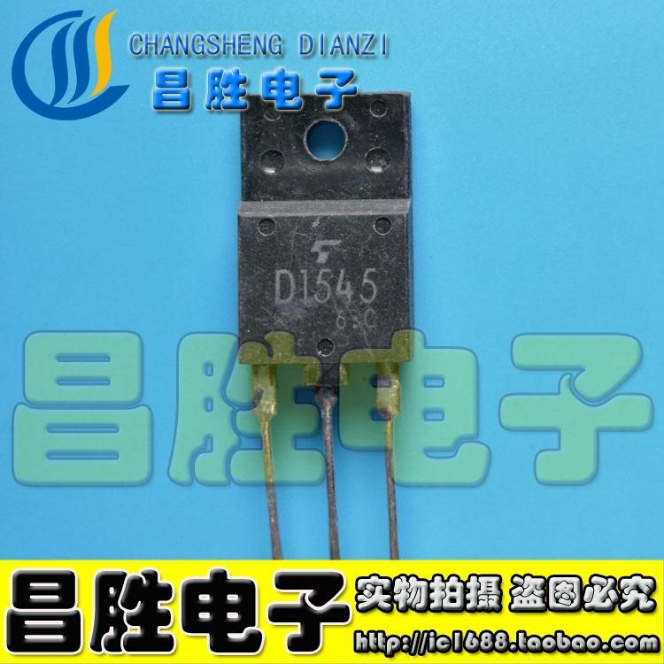 「昌胜電子」の輸入GEMAXのD15452SD1545カラーテレビのスイッチ電源管テストに包んで!