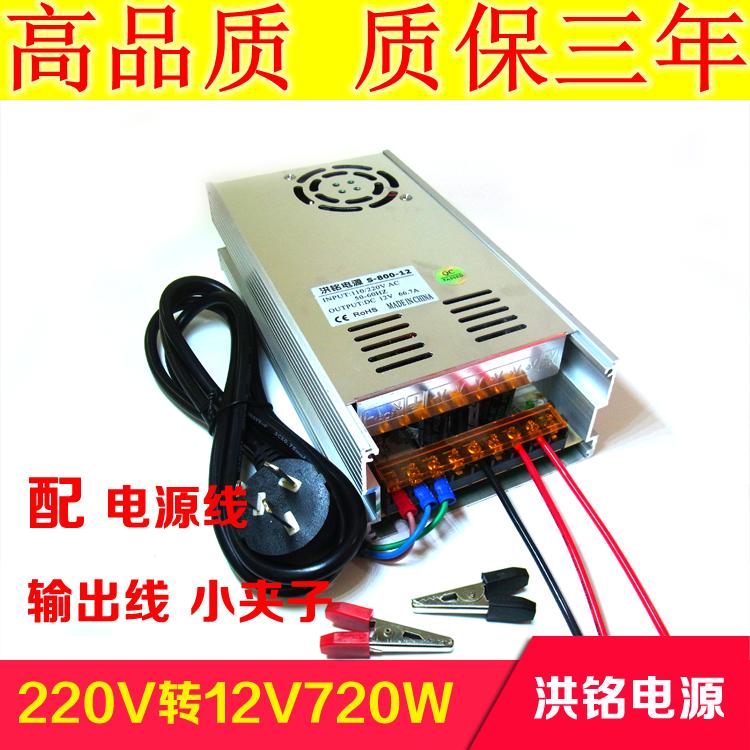 بدوره 12V60A 220 فولت العاصمة محول السيارات المدمجة عالية الطاقة اختبار الصوت مجلس الوزراء عرض الصوت محول الطاقة