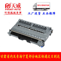 Print-Rite toner cartridge / toner cartridge / toner applicable: brother brotherDCP-7010/7020 one machine