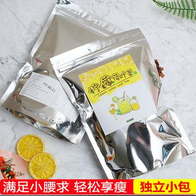 柠檬荷叶茶小袋装山楂决明子菊花修身玫瑰天然组合花茶水果茶10包