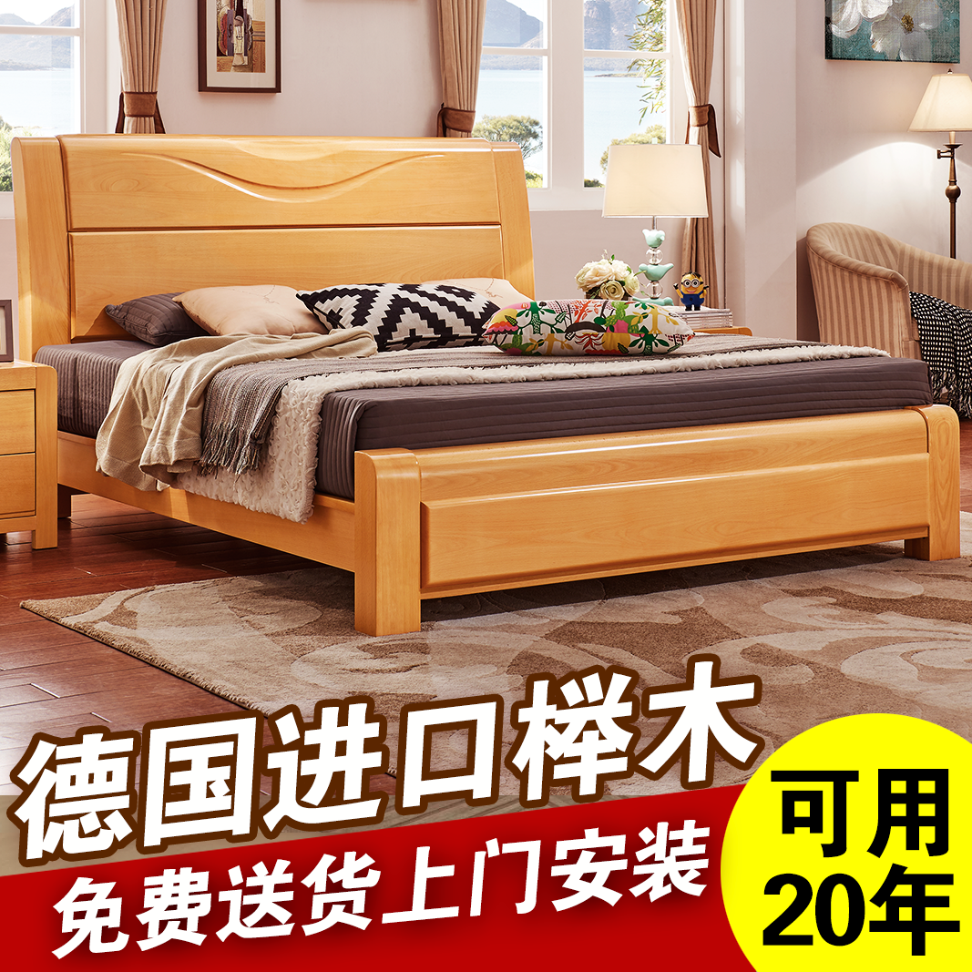 Pure solid wooden modern Chinese 1.8 meters double bedroom furniture storage 1.5m original beech high box bed