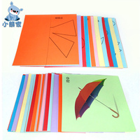 61 children hand origami, paper cutting book, diy3-7 years old kindergarten, children, puzzle toys, girls, boys