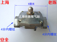 Natural gas pipeline domestic gas pressure regulating valve of liquefied gas pipeline valve outlet pressure 2Kpa