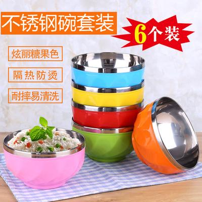 不锈钢吃饭碗家用组合食堂彩色成人儿童面碗双层隔热防摔防烫个性