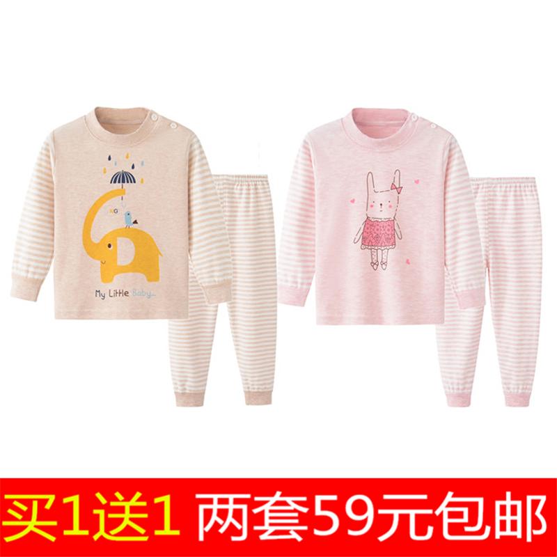 婴儿童小童女宝宝秋衣秋裤套装纯棉1岁2女宝3内衣4男孩5女童睡衣0