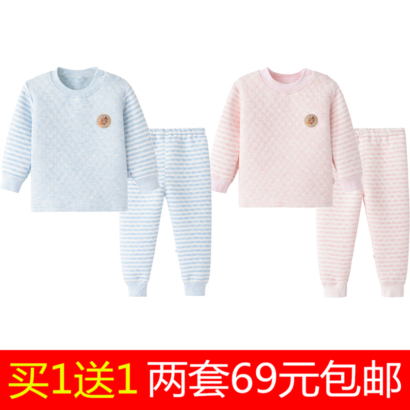 冬季婴幼儿童夹棉加厚女宝宝保暖内衣套装1岁2婴儿纯棉3男童女童0