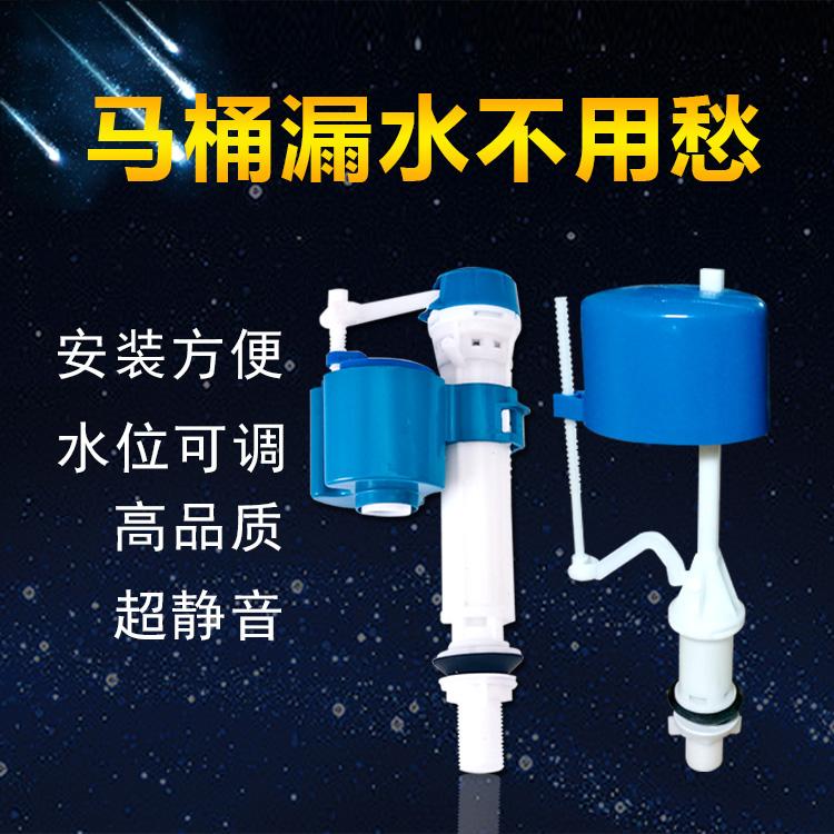 WC tanque de água acessórios de banheiro Antigo botão de rolhas de BORRACHA anel de vedação Da válvula de Entrada de água Da válvula de drenagem Da água