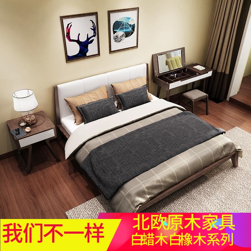 Nordic modern solid wood bed, simple modern double bed, 1.5 meters, 1.8 meters, small apartment bedroom furniture, master bedroom wedding bed