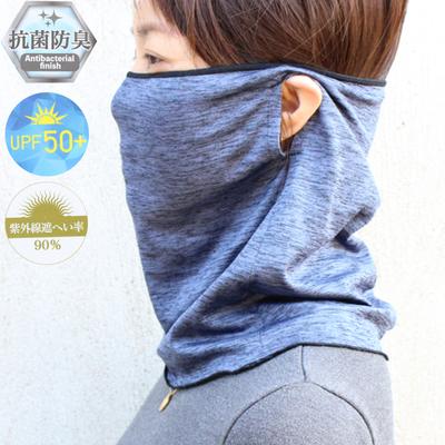 出口日本春夏季男女防晒面罩抗菌遮脸冰丝围脖套女防紫外线面纱夏