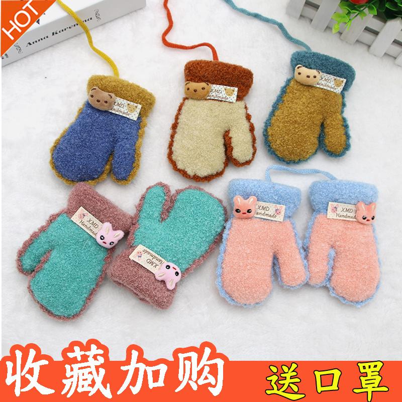 婴幼儿童手套冬卡通加绒男童女童1-2-3岁4婴儿5保暖6挂脖宝宝男孩