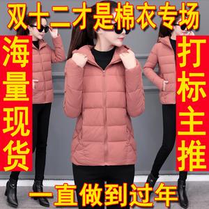 棉衣女短款2018新款冬季韓版連帽寬松羽絨棉服小個子面包服外套潮