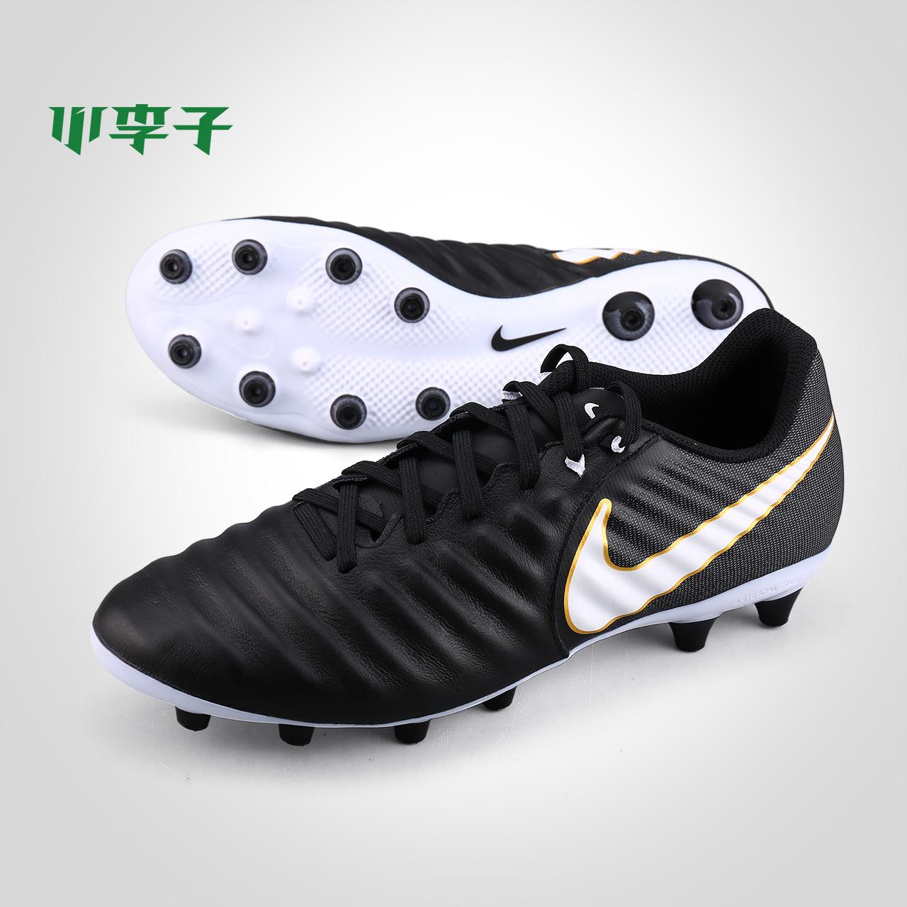 небольшой сливы: счетчики Nike Air TIEMPO легенда искусственной травы AG футбольная обувь 897743-002 7