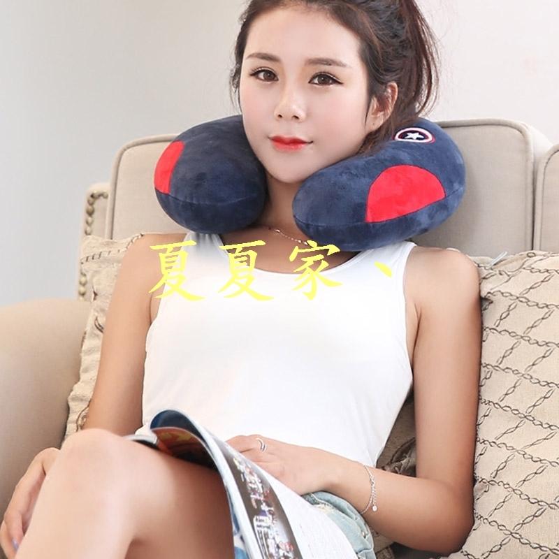 記憶の綿の怠け者枕超ソフト旅行U型枕枕枕護首成人寝違える頸椎護頚U型