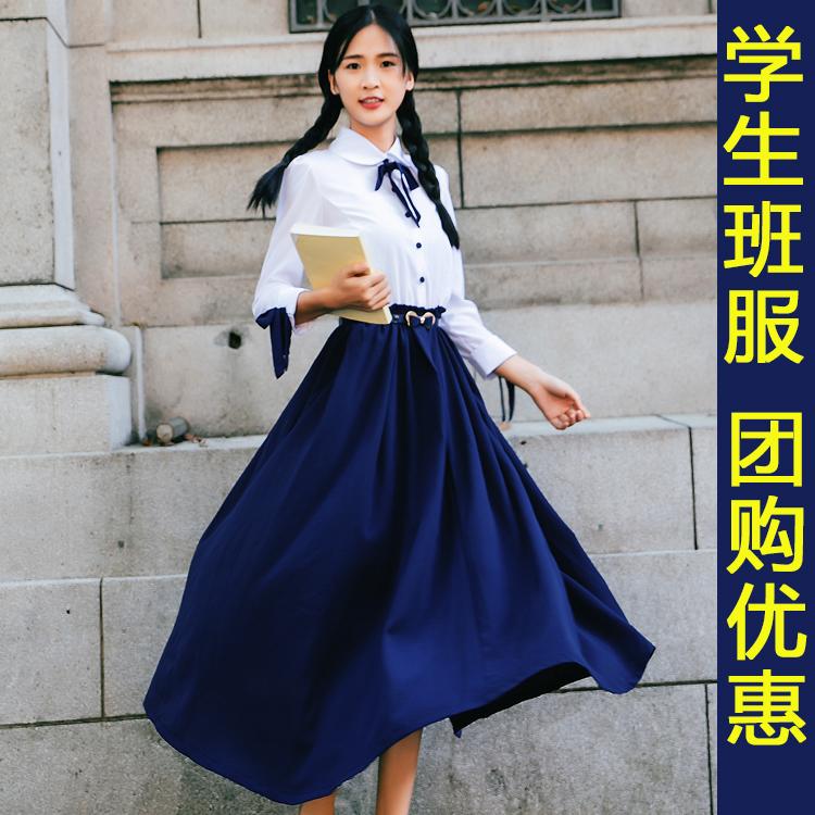 民國風女裝復古連衣裙學院風文藝長裙學生畢業照班服合唱演出服裝