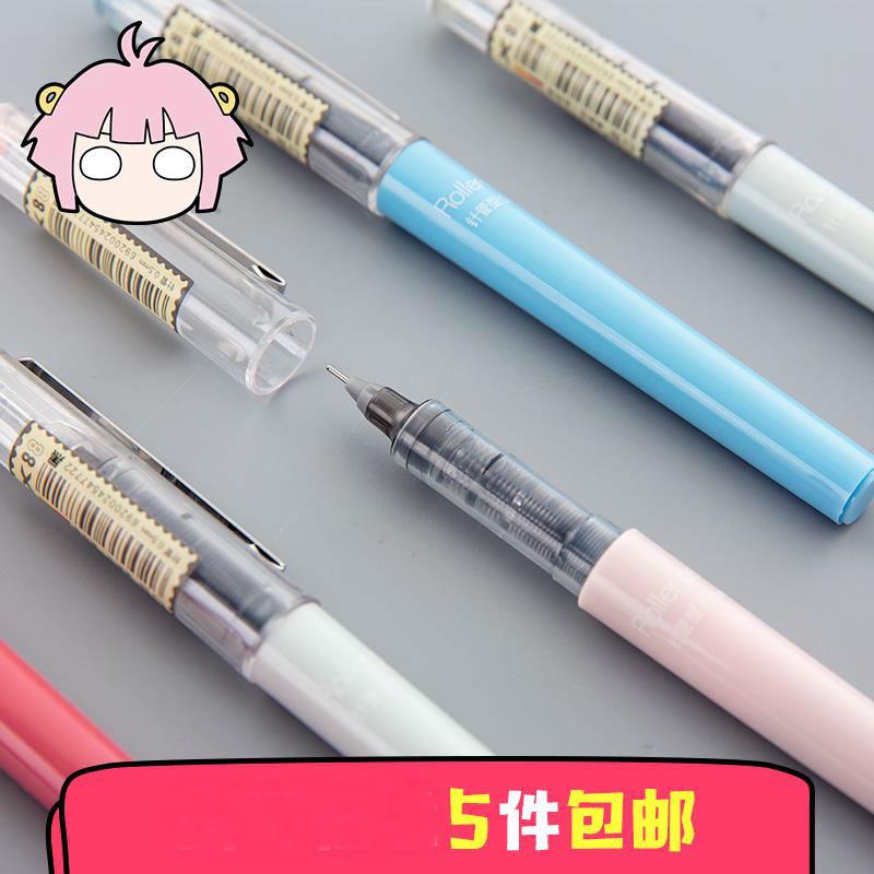 direkt flytande kulspetspenna kan ändra direkt flytande nål - sac 0 neutral till kärnan för studenter.