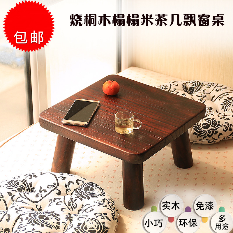 Paulownia wood package post burn bed notebook computer desk desk bed table small tatami table table window