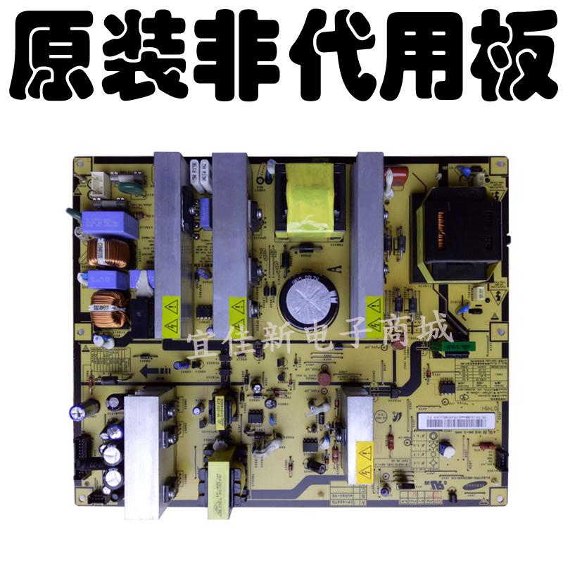 Samsung original LA40R81BA de télévision à affichage à cristaux liquides LCD TV carte d'alimentation IP-231135AIP-40STD