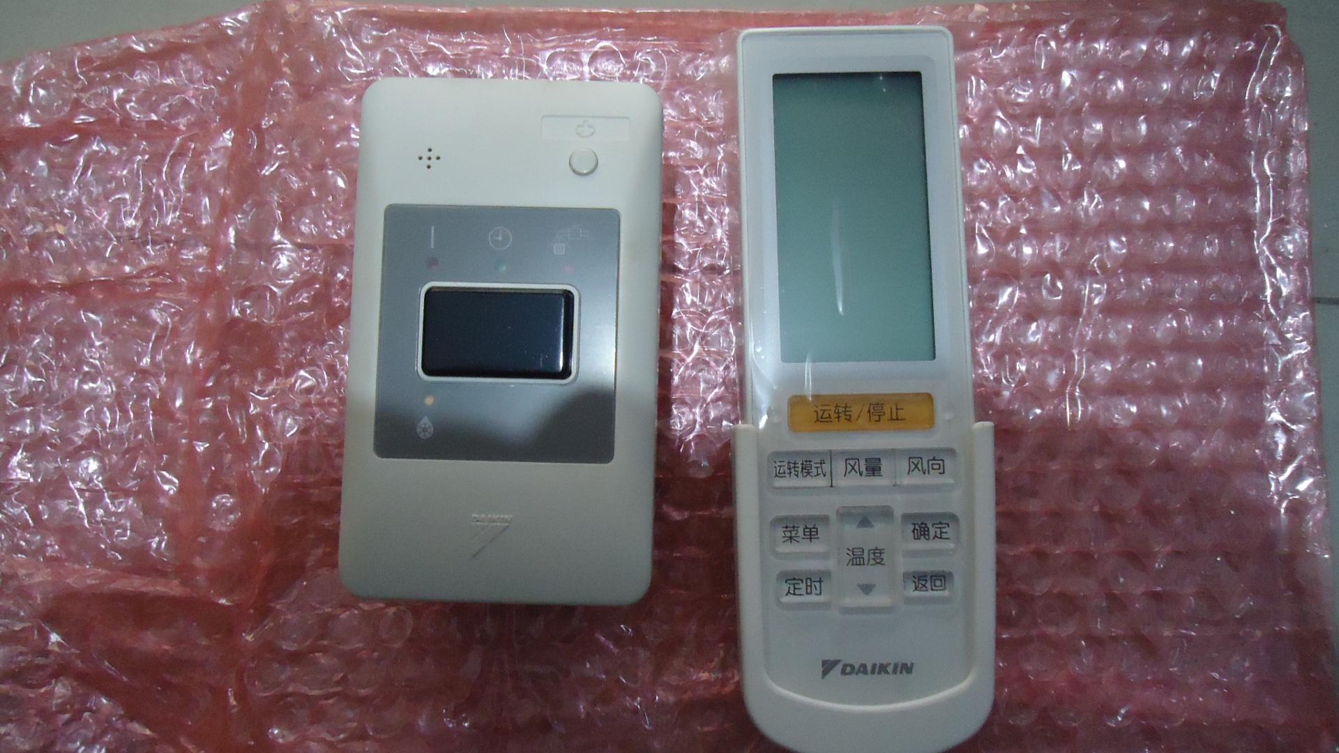Nuevo aire acondicionado Daikin vrv BRC4L631 radio control remoto el componente comercial de la máquina universal vrv