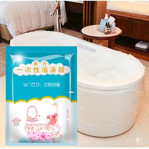 浴缸薄膜套一次性袋塑料套浴盆罩浴桶袋洗澡酒店折叠泡澡袋子加厚