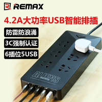 REMAX smart socket with USB wiring board household patchboard with switch function of creative outlet