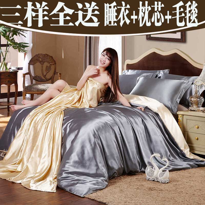 Pure silk satin 4 four piece 1.5M1.8m2.0 double sheets bedding Tencel bedding in summer