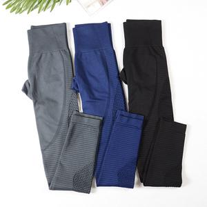 高腰提臀运动打底裤女收腹弹力紧身健身跑步速干外穿瑜伽裤长裤