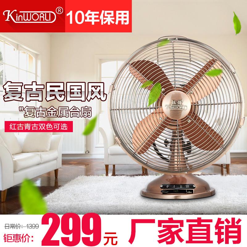 - antiikkinen pöytätuuletin sisältää post - metal, koska kotitalouksien mykkä päätään suuri määrä 12 tuuman tuulettimenkin.