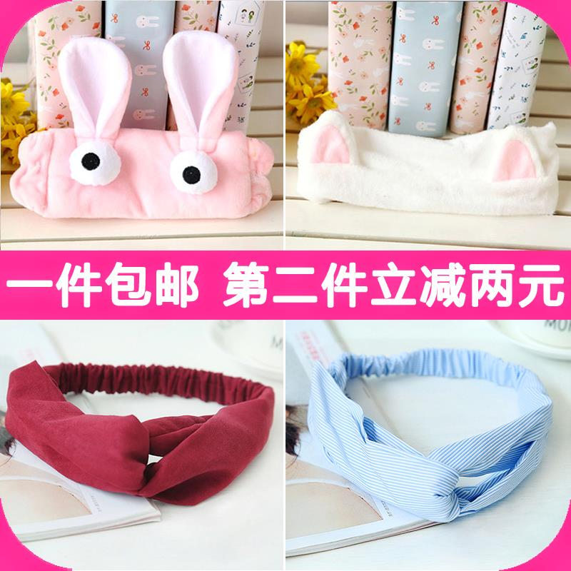 Korean cute cat rabbit ear wash hair band Super fairy hoop card simple Sen female headgear broadside hair accessories