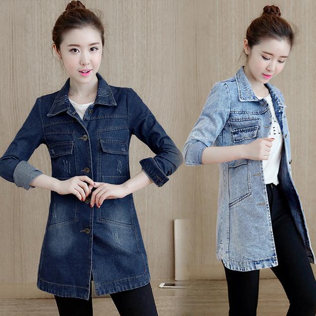 18韩版2018春季新款大码女装修身长袖女士牛仔外套上衣