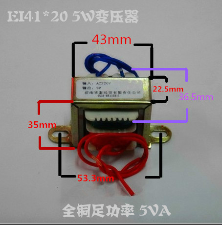 Custom made EI41*20 lead type 220V to AC double 9V power transformer copper core coil foot power