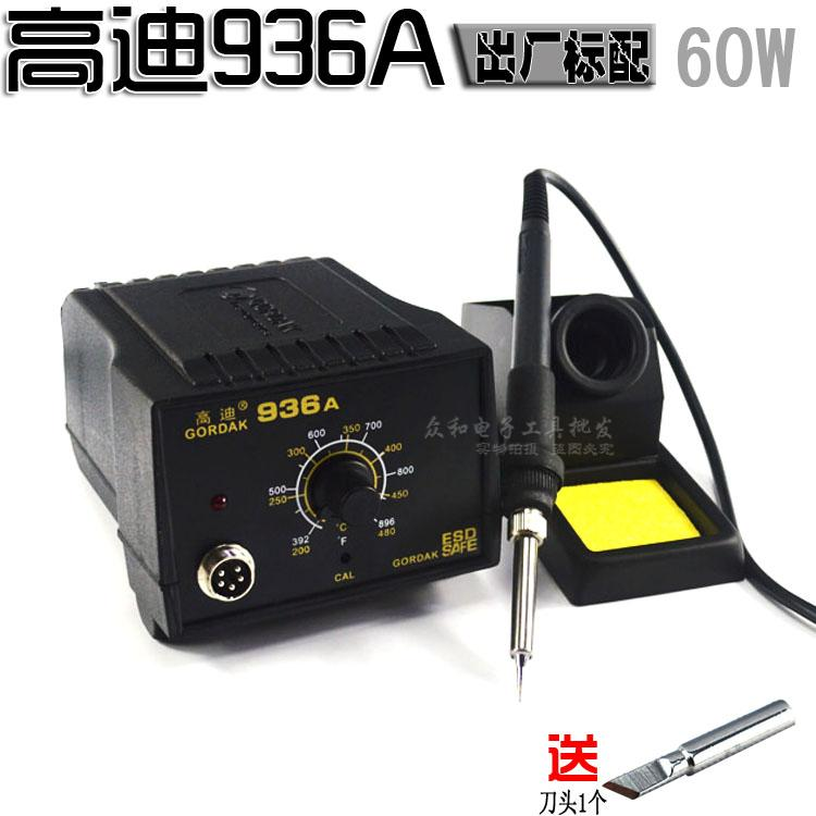Package Gaudi antistatic thermostatic thermostat soldering platform, 936A936 welding machine, soldering iron, mobile phone maintenance tools