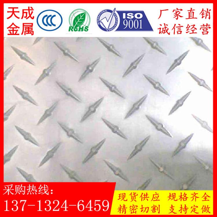 6061/1060 Foglio di Alluminio Puro Alluminio in Lega di Alluminio, Alluminio ossido di Alluminio piatto 0.5/1/2/3/4/5mm tagliare Pezzi Schema