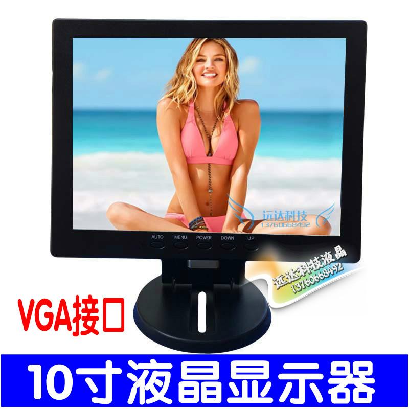 البريد حزمة 10 بوصة 12 بوصة شاشات الكريستال السائل رصد رصد تسجيل النقدية نقاط البيع شاشة آلة الصراف للمركبات التلفزيون