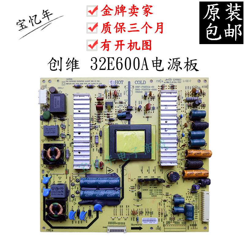 Original SKYWORTH 32E600A LCD TV power board 5800-P32EXM-020000000210