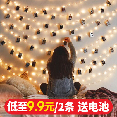 Decorative Lights Star light string LED copper wire small lantern flashing string lights starry romantic decoration bedroom