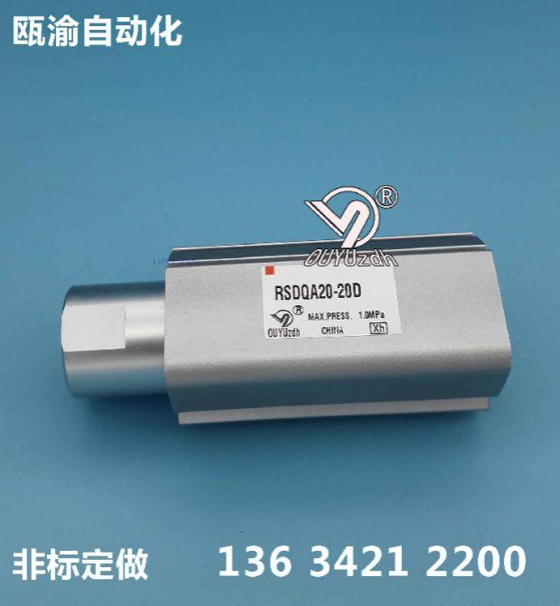 RSDQB20-20B ou yu blokuje miejsce bk br. całkowicie zastąpić, w azji i w niemczech, cpc mau