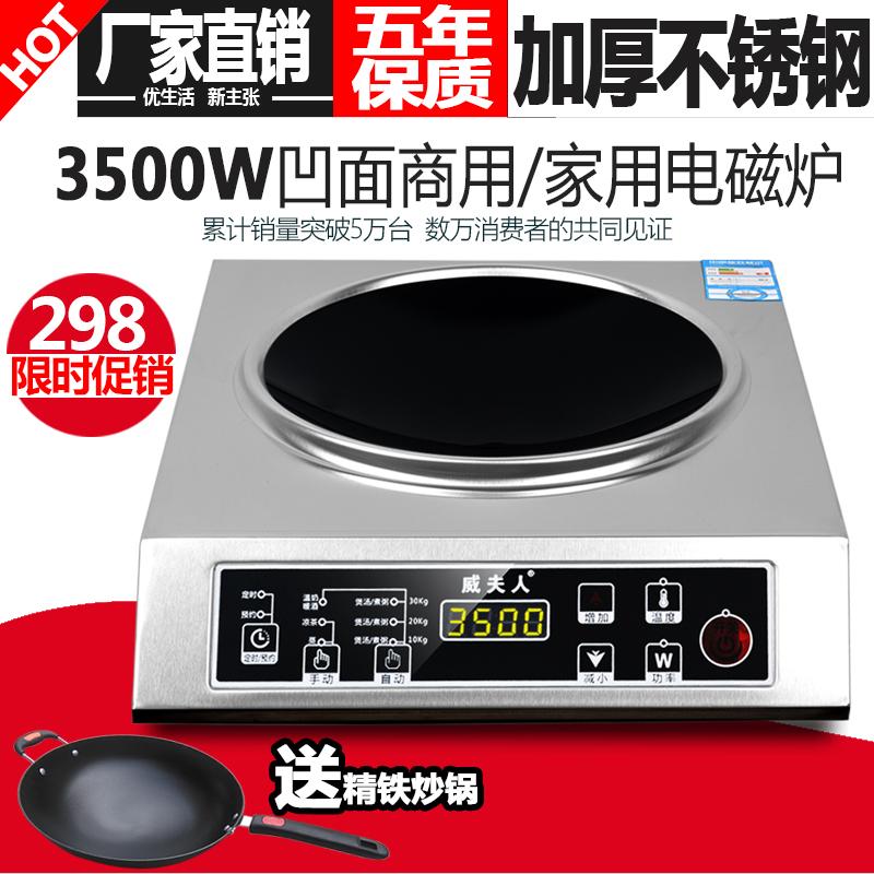Mevrouw holle elektro - oven, huishoudelijke speciale 3500w sterke commerciële elektro - oven gebakken. - vuur.
