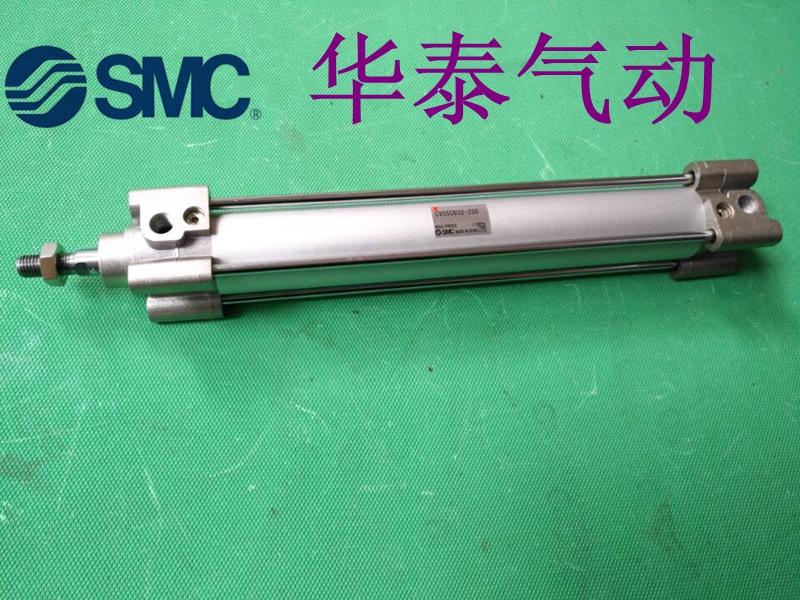 ใหม่แท้ C95SDB63-225 SMC / 250 300 350 / / / / / / / / / 550 400 450 500 กระบอกลมมาตรฐาน