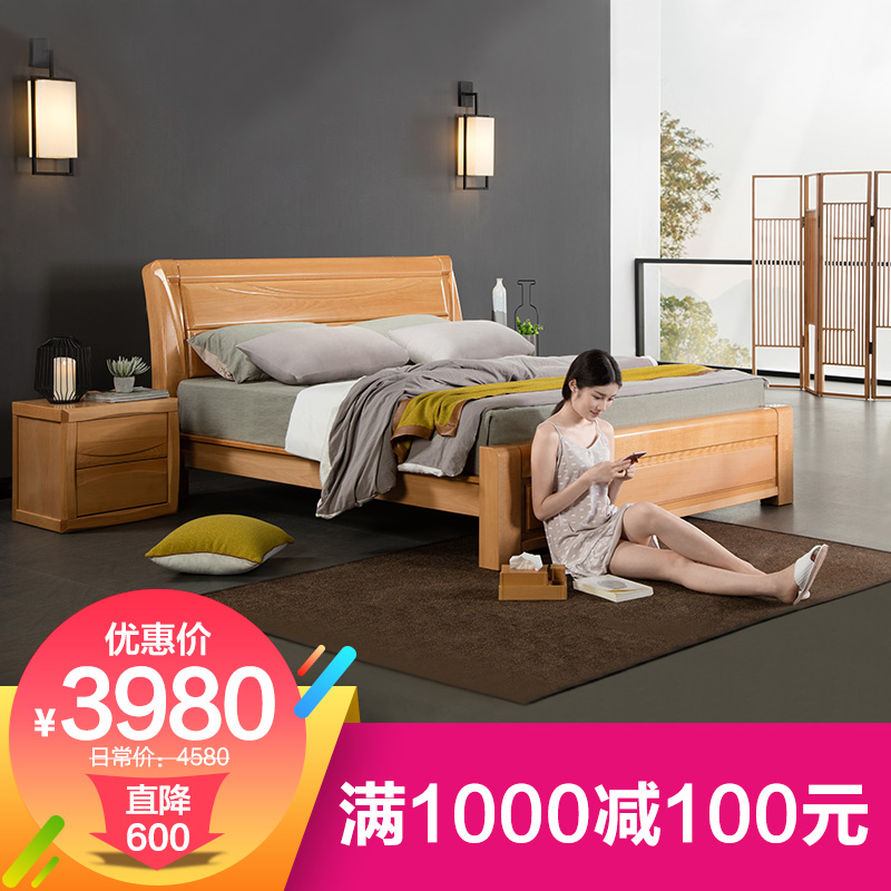 The 1.8 meter wooden beech wood bed double high box bed pneumatic storage bed modern minimalist bedroom furniture