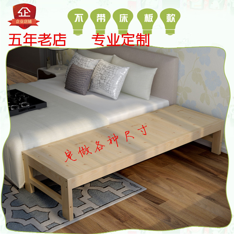 Shipping bed bed with widening splicing wood bed loose wooden fence lengthened and widened children single bed custom-made