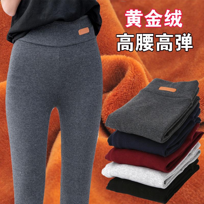 冬季加绒打底裤女外穿加厚高腰保暖裤秋冬款黑色紧身显瘦小脚长裤